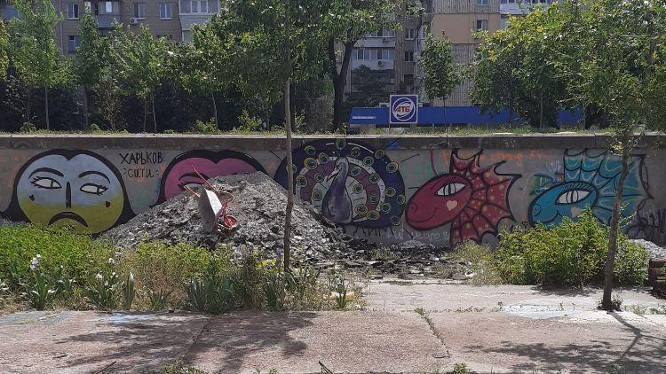 Графити Днепр
