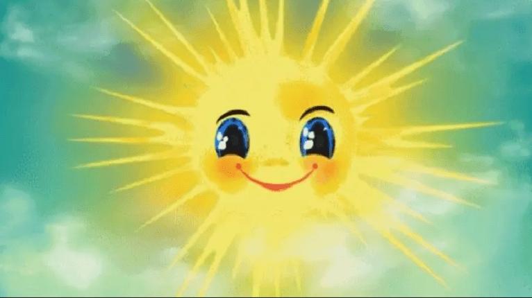 Солнечное настроение